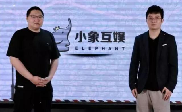 估值均超10亿的小象大鹅合并,游戏MCN迎来新格局?