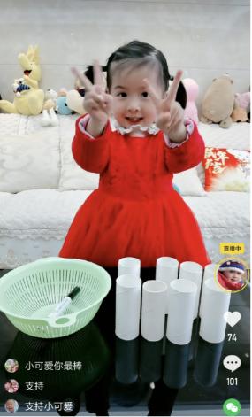 宝爸带娃还能这样玩 温州宝爸快手记录亲子心得