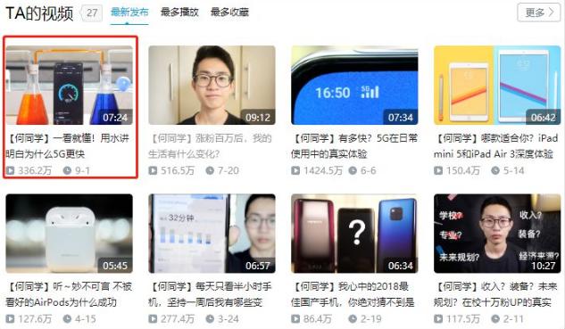 在B站做视频,需要知道些什么?B站热门视频TOP100分析