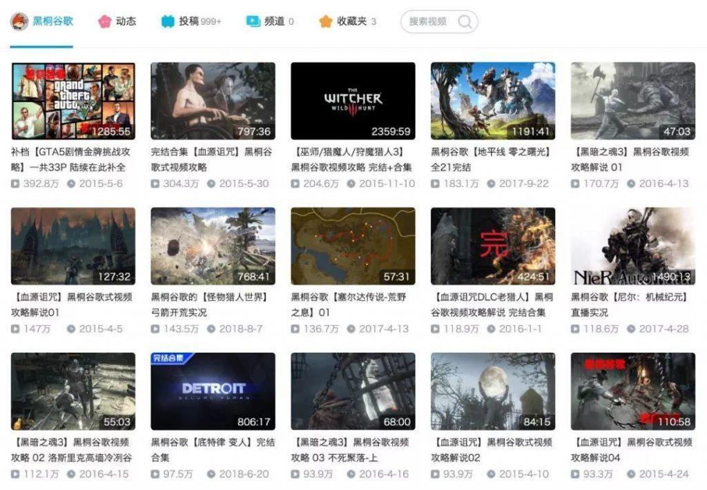 在B站,有1亿中国少年长大了!
