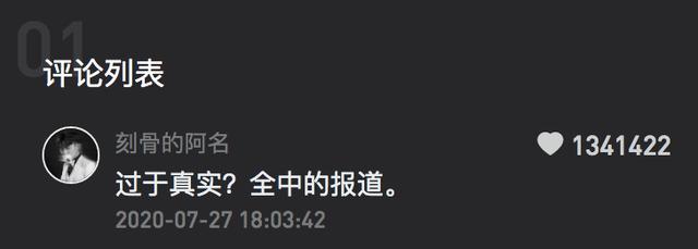 短视频推广之爆火涨粉秘籍!