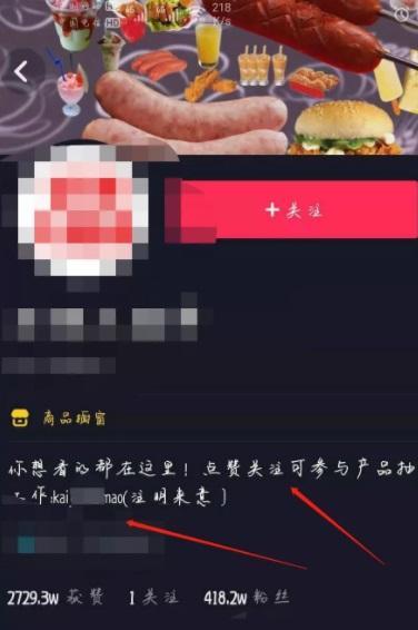 抖音dou+广告投放策略!