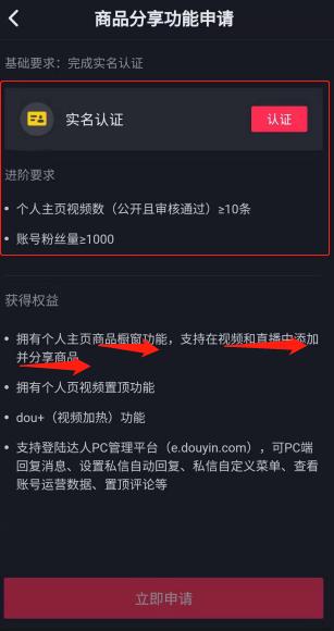 """020年抖音直播运营指南"""""""